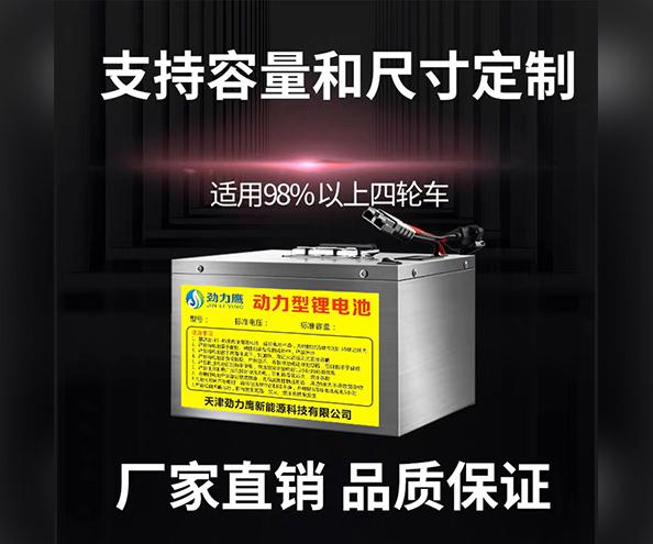 冬季应该怎样保养电动车锂电池?